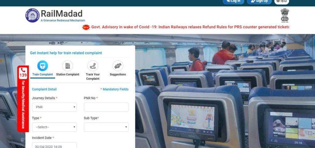 rail madad railway complaint