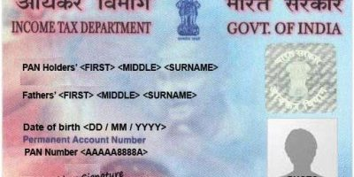 How to apply pan card online in Hindi